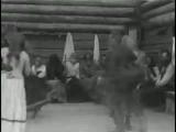 Ночной клуб в прошлое время.съемка 1920 г. Пир Горой (г. Вологда)