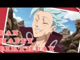 Nanatsu no Taizai — Ban Happy Birthday