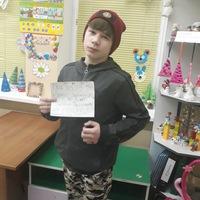 Сергей Фронин