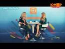 #Настроение Life от 31.01.2018 в гостях Дарья Пынзарь и Натали Колосова
