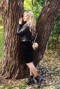 Катерина Арсеньева