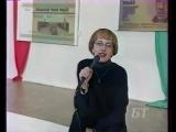 Крок (БТ, октябрь 1996) Проект Тимофея Изотова