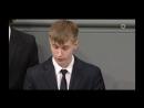Дожили..., малолетний ублюдок из Нового Уренгоя рассказывает в Бундестаге про невинно погибших немецких солдат под Сталинградом.