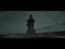 Атлантида , ужасы 20 января на 21.00