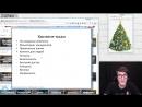 [Стас Быков] Аудит канала YouTube. Как раскрутить свой канал и набрать просмотры на видео бесплатно