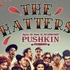 02/12 | THE HATTERS (Шляпники) | Омск