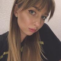 Таня Кондакова