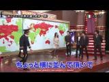 Химицу но Араши-чан [2011.02.03] РУССАБ