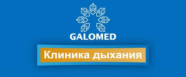 galo-med.ru