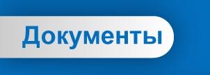 galo-med.ru/o-klinike/litsenzii