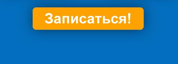 vk.com/galomed?w=app5887784_-29575629%2523service%253D39823