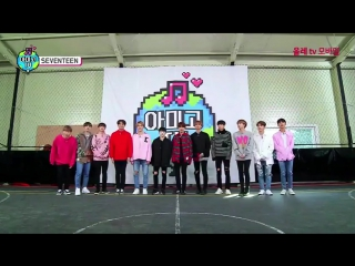 [180129] Seventeen @ Amigo TV Season 2 Ep. 1