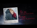 Эмма М feat. Мари Краймбрери  Lx24, Luxor - Холодно   [Lyric] (2017)