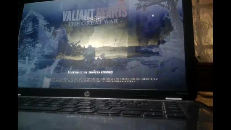 прохождение игры Великая война » Freewka.com - Смотреть онлайн в хорощем качестве