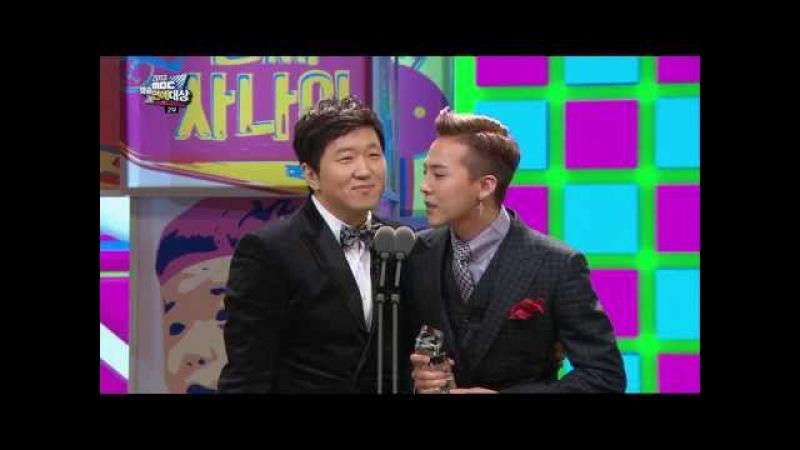 HOT MBC 방송연예대상 2부 베스트커플상 정형돈 지드래곤 형용돈죵 20131229