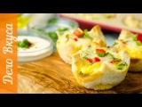 Омлет в тостах запеченный духовке - отличная идея для вкусного завтрака !
