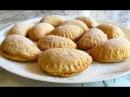 Печенье Ракушки / Печенье с Яблоками / Apple Cookies Recipe / Очень Простой Рецепт(Вкусно и