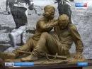 В Военно-медицинском музее открылась выставка, посвящённая подвигу врачей в Сталинградской битве