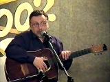 Владимир Ланцберг. Концерт в Екатеринбурге, 2002