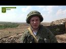 Дебальцево. Опровержение прорыва украинских бойцов