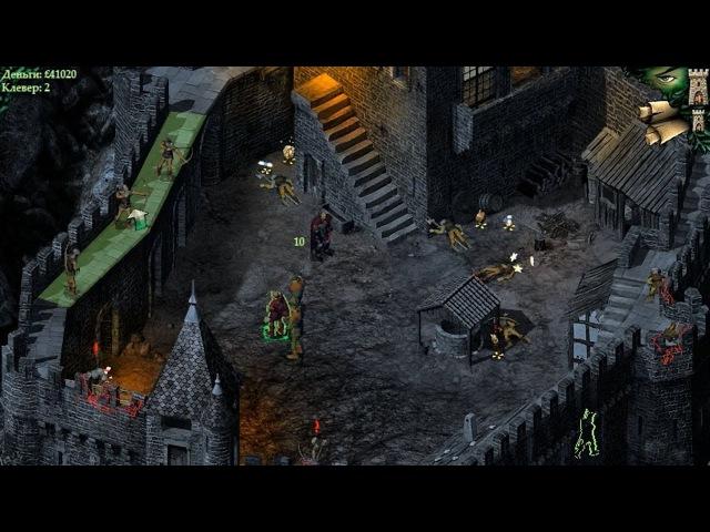 Робин Гуд. Легенда Шервуда - Robin Hood: The Legend of Sherwood - прохождение - миссия 9