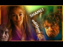 Game of Thrones 7x07 - TYRION'S DEATH - Shame! edition