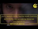 Повстанец Звёздные Войны. Истории Официальный Трейлер Перевод Collaboration Studios RUS