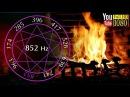 1 ora 🌙 852 Hz🌙 Camino Fuoco 🌙 Suoni della Natura per Rilassarsi e Dormire 🌙 Musica di Sottofondo