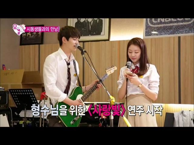 【TVPP】Lee Jonghyun(CNBLUE) - Love light (with Seung Yeon), 이종현 - 사랑빛 @ We Got Married