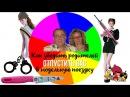 Родители против моделинга. Как уговорить родителей? HOW TO GET YOUR PARENTS TO SAY YES TO MODELING