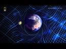 Тайны мироздания- Серия 2 - Космическая Одиссея