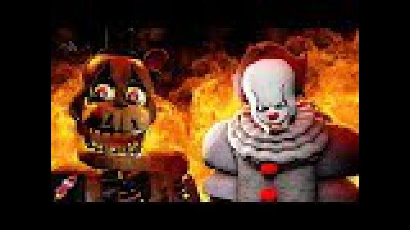 IT (PENNYWISE) Vs FREDDY FAZBEAR Rockit Gaming Music Video [SFM FNAF] Movie 3D Animation