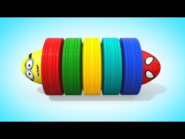 Мультики для детей   УЧИМ ЦВЕТА с Цветными Шинами и Яйцами с Сюрпризом   Обучающие мультфильмы