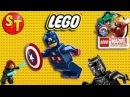 8ч. фигурки ЛЕГО МСТИТЕЛИ, лего бэтмен, супер герои ниндзяго. lego avengers super heroes funny kids