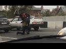 ▶ Драка водителей на дороге
