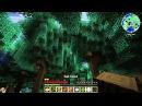 Лагер - Куропатка :D 1 (Космические Приключения) - MINECRAFT