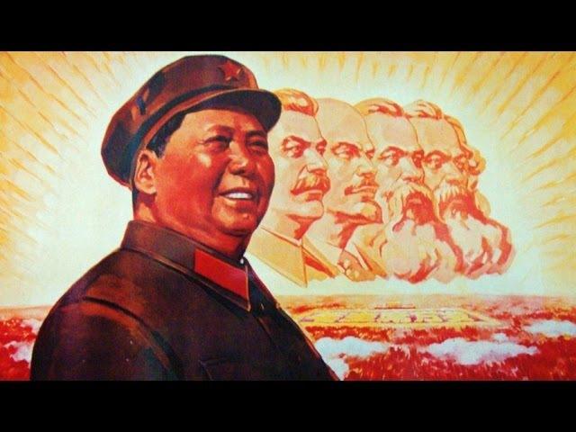 Мао, Китайская Сказка 1/4 Против течения [ДокФильм]