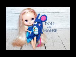 Куколка и мышка Маузи | ACY Doll and crochet Mouse toy