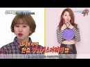 Weekly Idol-TWICE рус.саб17.05.17