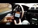 Обзор автосканера ELM327 с приложением OBD2! Диагностический сканер для авто ELM327( Scan tool pro) - YouTube