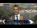 Ариэль Коэн: В США не знают, что делать с Крымом