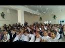 Песенные ассоциации на День учителя 2017 МОУ Фрунзенская СОШ