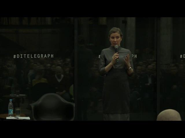 Зомби-государственник. Екатерина Шульман