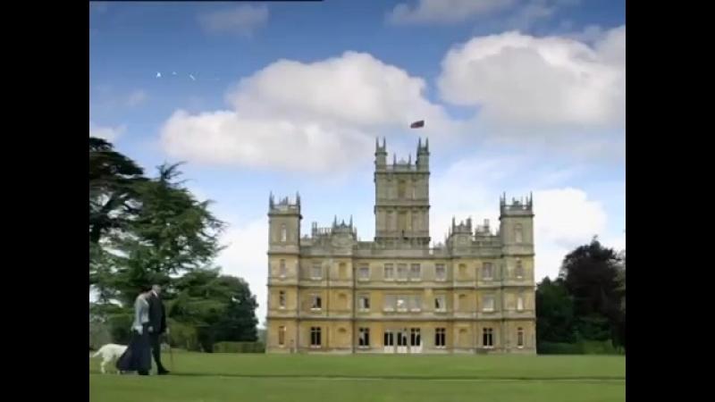 Аббатство Даунтон - Downton Abbey