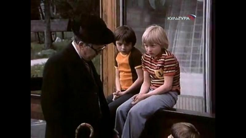 Приключения в каникулы 6 серия (Чехословакия, 1978-1980)