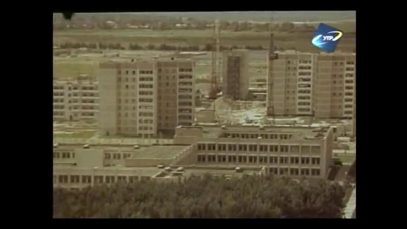 Причастность (Чернобыль) 1983 Укртелефильм