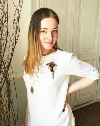 Валерия Знаменская