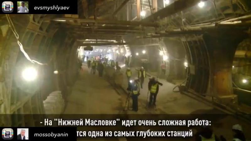 Будущий пересадочный узел московского метро и первой ветки Московских центральных диаметров «Лобня - Одинцово» осмотрел мэр Моск