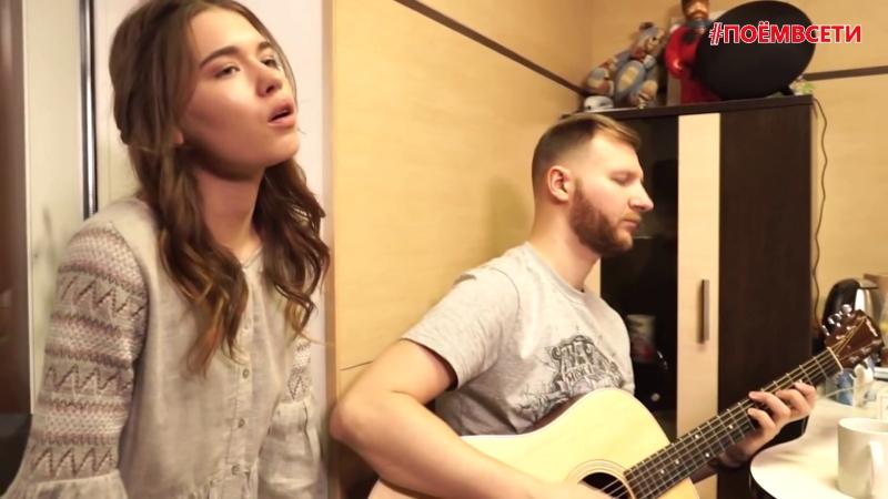 SONIKA - Новы дзень - Новый день (Sonya Dramma),красивая милая девушка классно спела кавер,красивый голос,талант,поёмвсети