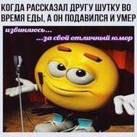 maks-neskazhu-98